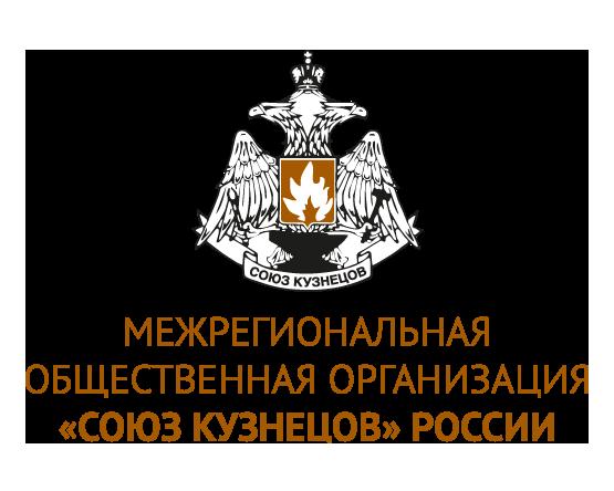 логоСКР